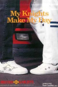 BK Advertising – May 1988
