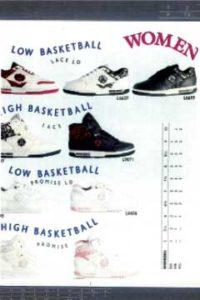BK Catalogue – Holidays, 1989